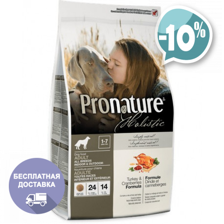 Pronature Holistic Dog Turkey & Cranberries для собак