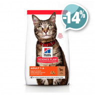 Hills Feline Adult Optimal Care Lamb для кошек