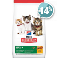 Hills Kitten Healthy Development Chicken для котят