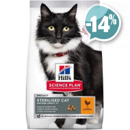 Hills Feline Mature Adult 7+ Sterilised Cat Chicken для кошек