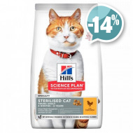 Hills Feline Young Adult Sterilised Cat Chicken для кошек