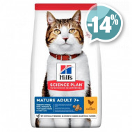 Hills Feline Mature Adult 7+ Active Longevity Chicken для кошек