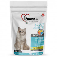 1st Choice Adult Cat Healthy Skin&Coat для кошек